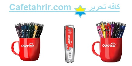 اتود _ مداد