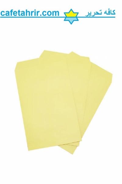 پاکت مقوایی زرد پوشه کاغذی سایز آ 4