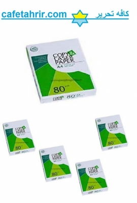 کاغذ کپی لیزر A4