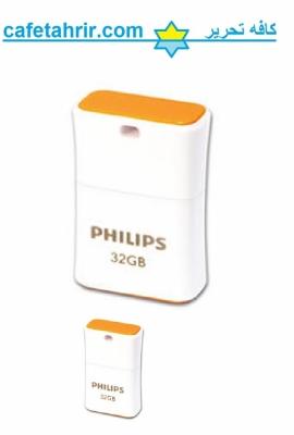 فلش مموری Philips 32G