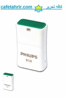 فلش مموری Philips 8G