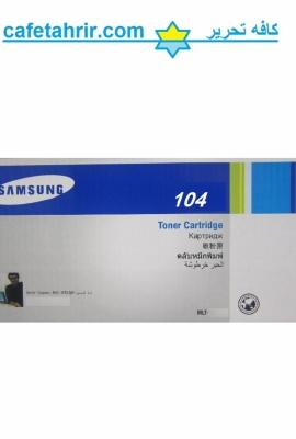 کارتریج Samsung 104