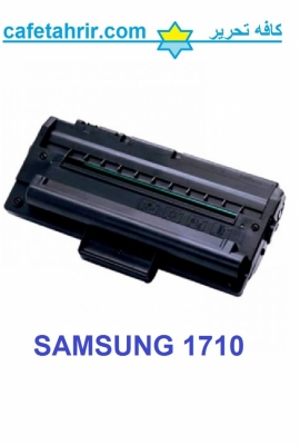 کارتریج Samsung 1710