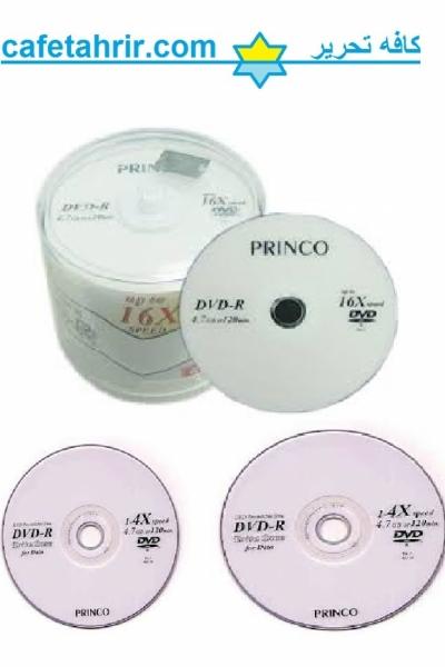 DVD _ PRINCO