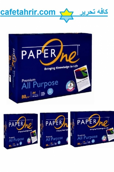 کاغذ پیپروان A5