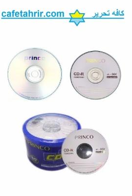 CD _ PRINCO