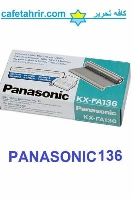 رول پاناسونیک 136