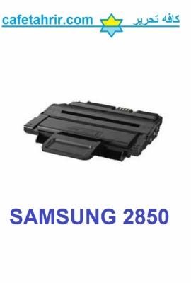 کارتریج Samsung 2850