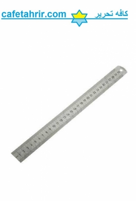 خط کش 50 سانتیمتر فلزی